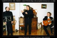 2003-A